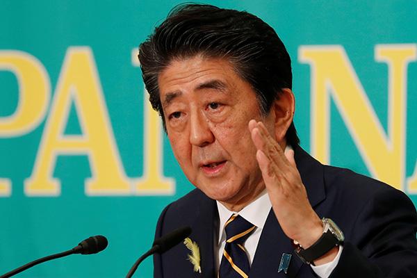 NYT: Japans Exportrestriktionen sind Herausforderung für globale Handelsregeln