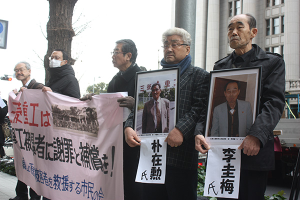 S. Korean Forced Labor Victims to Seek Court Order to Dispose Mitsubishi Assets