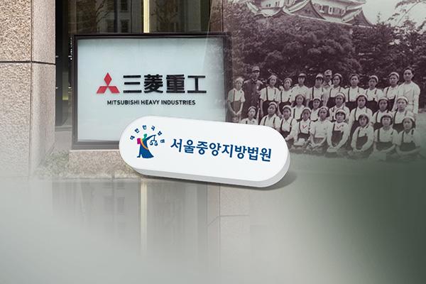 В РК начнут процедуру продажи имущества Mitsubishi Heavy Industies
