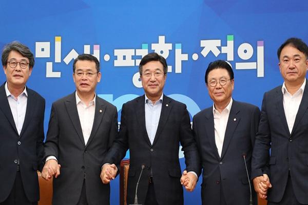 Đảng Hàn Quốc tự do đề xuất đối thoại về biện pháp trả đũa của Nhật Bản