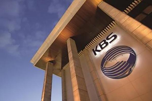 KBS、去年の視聴占拠率で1位を記録