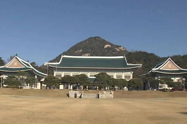 Сеул отверг японский вариант решения проблемы жертв принудительной мобилизации