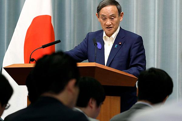 Nhật Bản khẳng định biện pháp hạn chế xuất khẩu không phải là