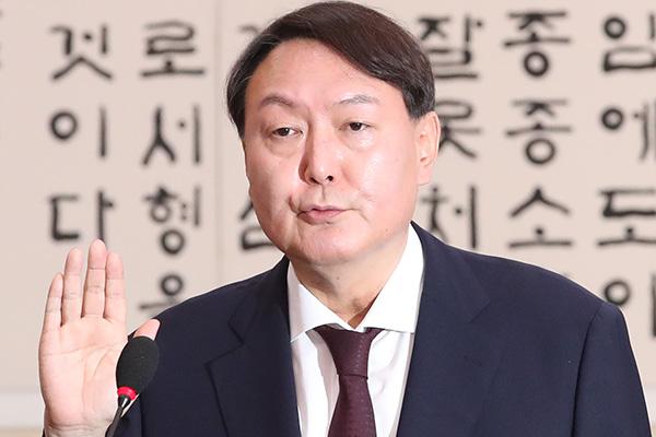 文在寅任命尹锡悦为新任检察总长