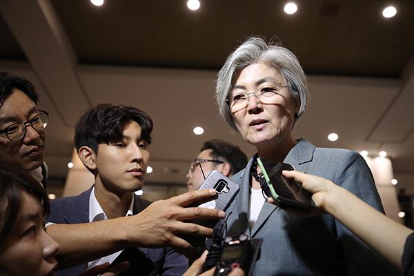 Кан Гён Хва: Япония должна прекратить экономическое давление на РК