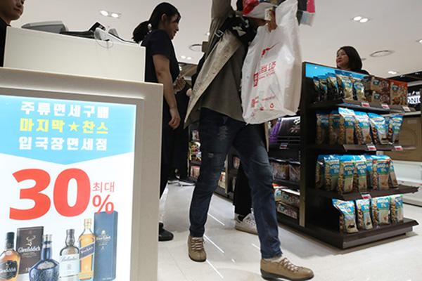 韩国免税店今年上半年营业额创新高