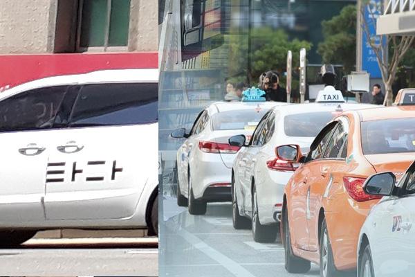 """党政公布出租车制度改革案 拟实现""""移动平台出租车""""制度化"""