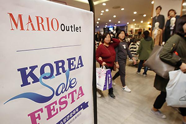 В этом году Korea Sale Festa состоится в ноябре