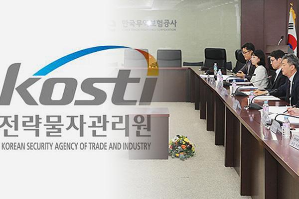 سيول تؤكد التزامها بتطبيق نظام مراقبة صادرات المواد الاستراتيجية بشكل صارم