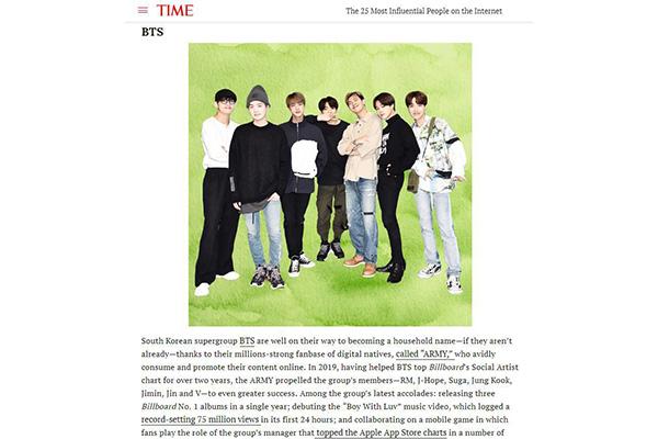 방탄소년단, 3년 연속 타임지 '인터넷서 영향력 있는 25인'