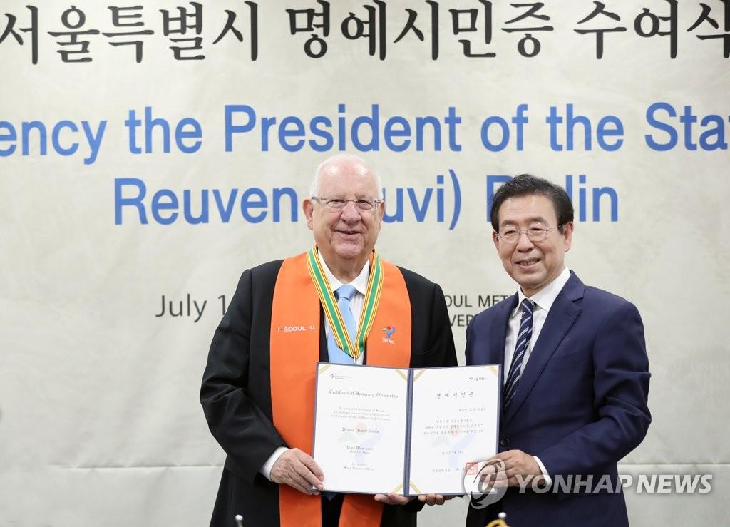 Президенту Израиля присвоено звание почётного гражданина Сеула