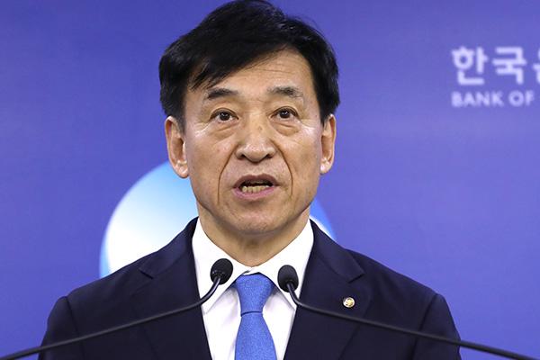 Hàn Quốc hạ lãi suất cơ bản lần đầu sau ba năm