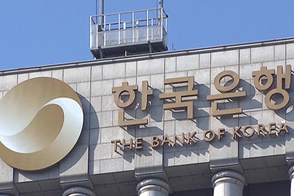 韓国銀行、成長率見通しを下方修正 政策金利も0.25ポイント引き下げ