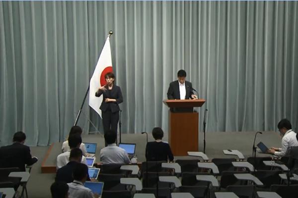 日政府再次要求成立仲裁委员会 考虑向国际法院起诉