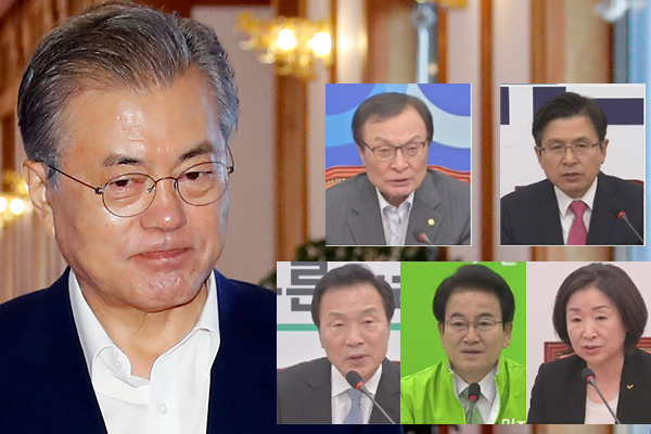Moon, Party Leaders to Convene at Top Office for First Time in 16 Months