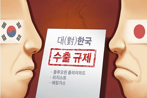 Seúl abre las puertas a superar el conflicto comercial con Tokio