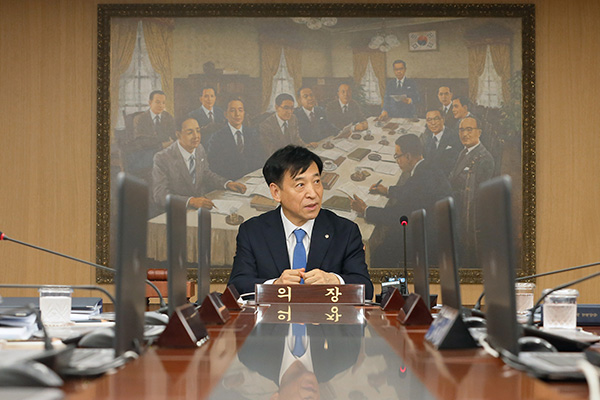 BOK Chief: Japan's Export Curbs Reflected in Rate Cut Decision
