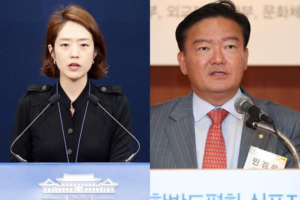 '시원하게 붙자'던 민경욱, 청와대 대표 회동에 불참…고민정과 만남 불발
