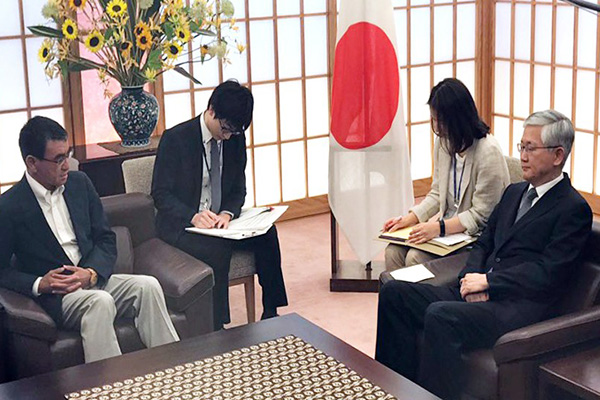 Kono s'insurge contre le silence de Séoul sur l'organisation d'une commission d'arbitrage