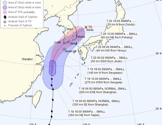Peringatan Topan Dikeluarkan untuk Perairan Selatan Pulau Jejudo