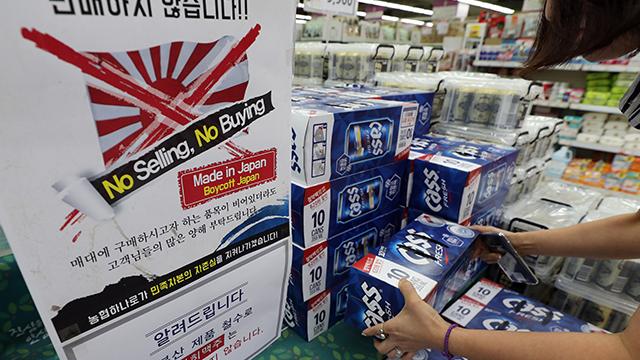 S. Koreans Ramp Up Boycott of Japanese Goods Amid Trade Feud