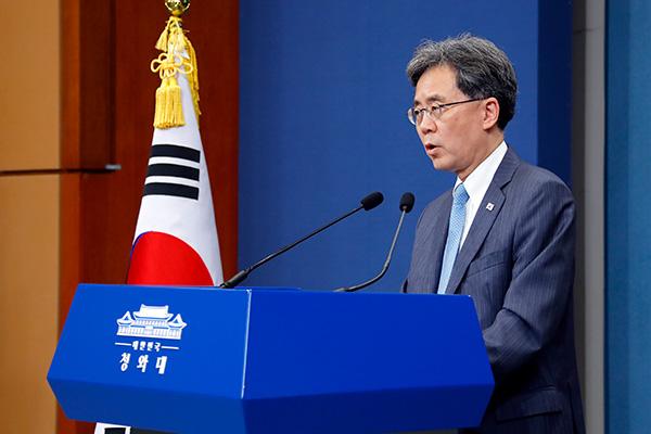 青瓦台「国際法違反の主体は日本」