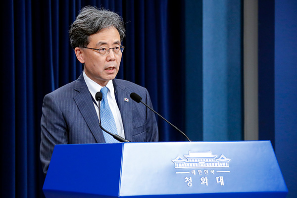 S. Korea Seeks to Refute Japan over Wartime Forced Labor Dispute