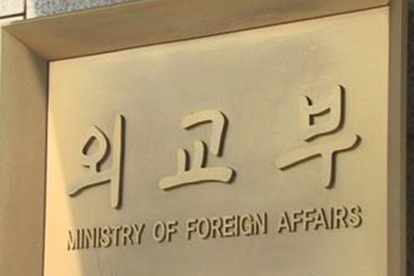 S. Korea, US Discuss Seoul-Tokyo Tensions