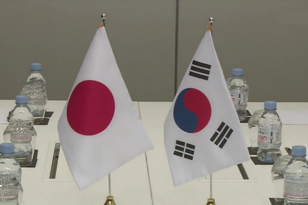 Travail forcé: Séoul ne devrait pas répondre à la proposition de Tokyo pour une commission d'arbitrage