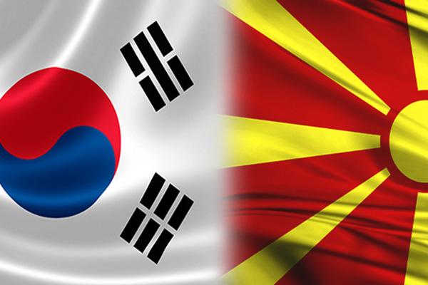 РК установила дипотношения с Северной Македонией