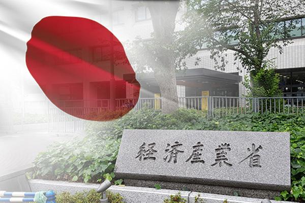 NHK: Tokio will bei Nichtvorliegen von Gefahr militärischer Nutzung Exportgenehmigung zügig erteilen