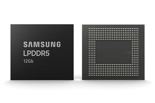 Samsung startet weltweit erstmals Massenproduktion von rekordschnellen mobilen DRAM