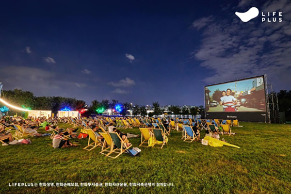 В Сеуле проходит «Летний фестиваль Ханган Монттан»