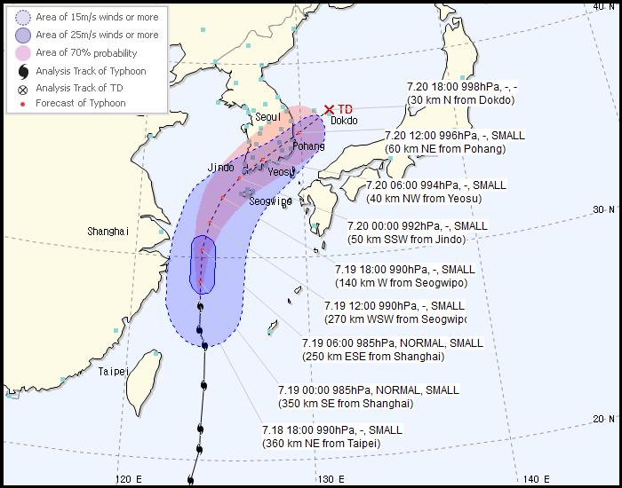 إعصار داناس يصل إلى شبه الجزيرة الكورية غدًا السبت