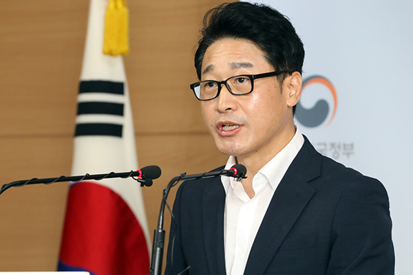 韩产业部:日本称没有限制出口不具说服力
