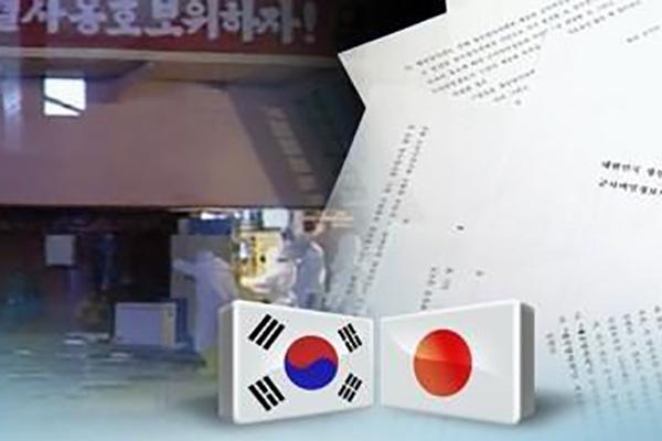 Korsel Tidak Berniat Hubungkan GSOMIA dengan Pembatasan Ekspor Jepang