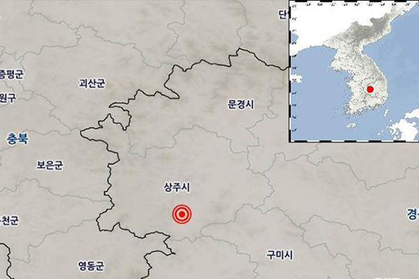 Un séisme de magnitude 3,9 est survenu hier dans le sud-est de la péninsule
