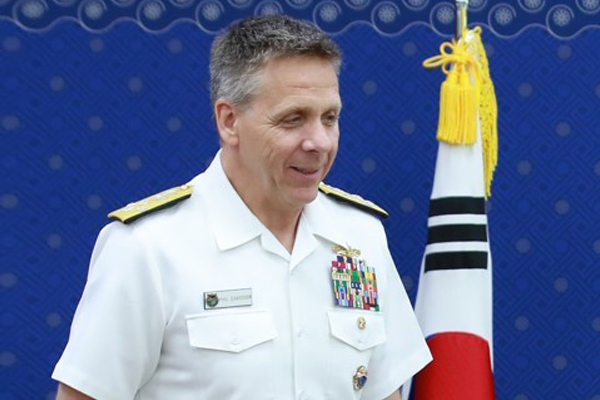 US Commander: N. Korea Continues to Develop Nukes, Missiles