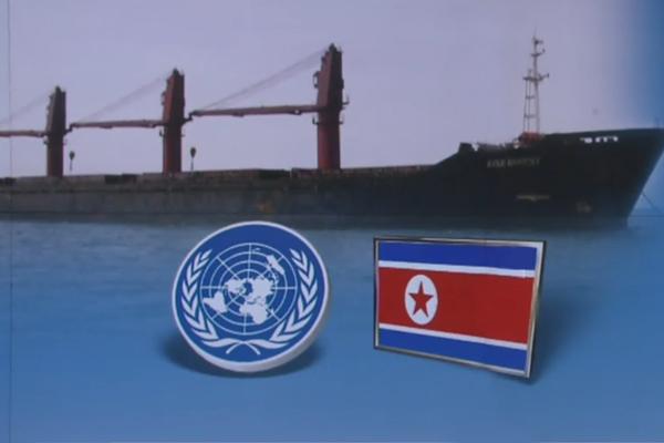 US Court Approves Sale of Seized N. Korean Vessel