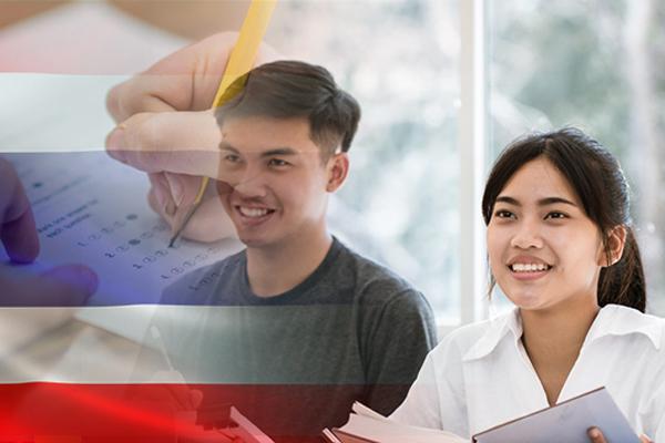 7.000 Thailänder legen Koreanisch-Prüfung für Beschäftigung in Südkorea ab