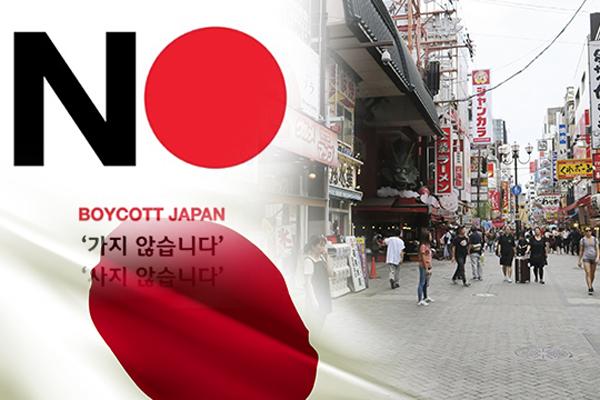 El conflicto comercial reduce los viajes de surcoreanos a Japón