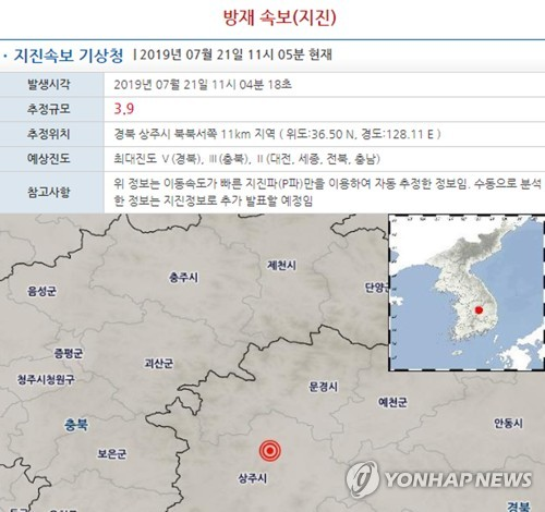 3.9 Magnitude Earthquake Hits Sangju