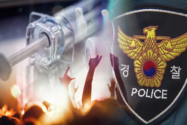 Aumenta el contrabando de drogas en Corea del Sur