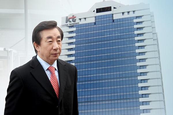 '딸 부정채용은 뇌물' 김성태 자유한국당 의원 불구속 기소