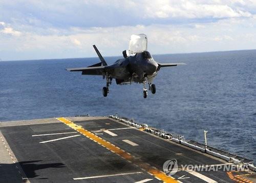 軍, 해군 숙원 F-35B 탑재 '경항공모함' 건조사업 추진