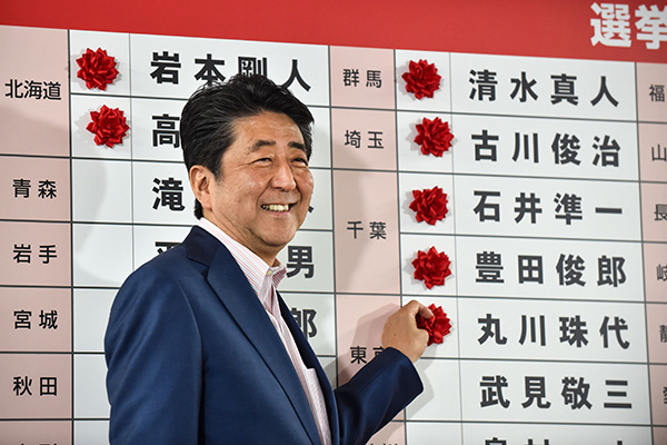 Abe's Coalition Wins Upper House, Falls Short for Push to Revise Constitution