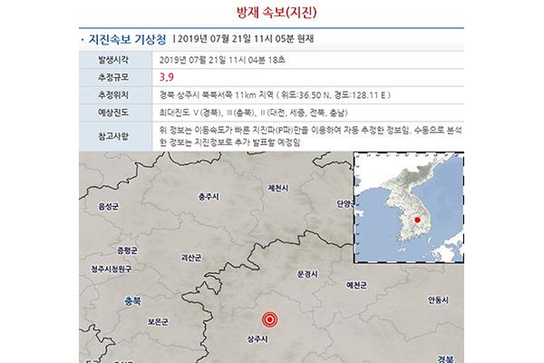 Erdbeben der Stärke 3,9 in Sangju