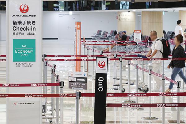 Khách đặt tour du lịch Nhật Bản giảm mạnh