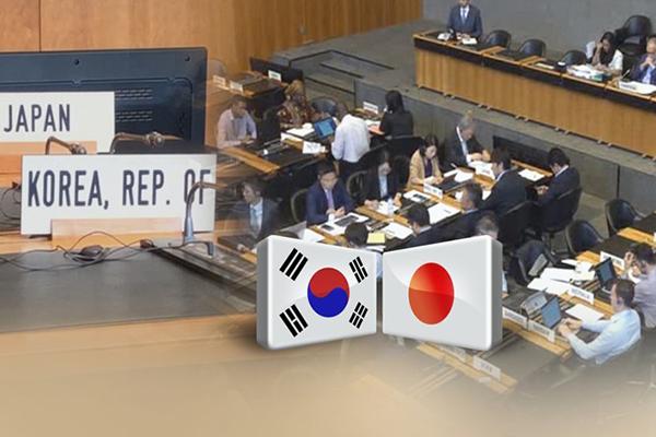 世贸组织总理事会将正式讨论日本限制对韩出口问题