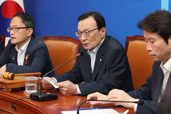 Conflit commercial Séoul-Tokyo : le fossé se creuse entre le Minjoo et le PLC